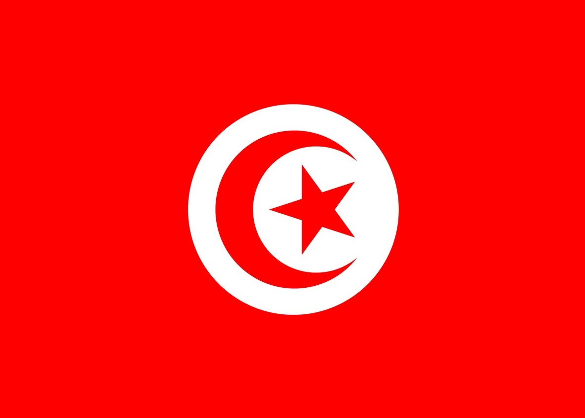tunisie  shell  exploration  chakhari