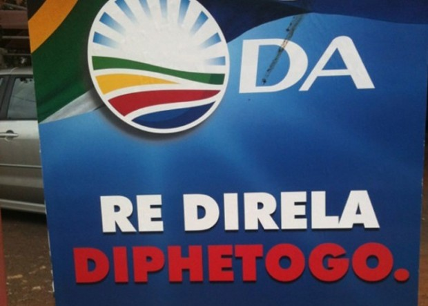 Afrique du Sud  fracturation hydraulique  Democratic Alliance  soutient