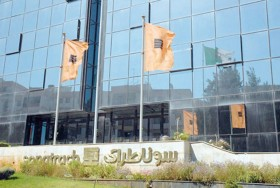 Algérie  Sonatrach  Production  Déficit
